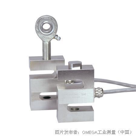 欧米茄LC101和LCM101 系列全不绣钢S型称重传感器