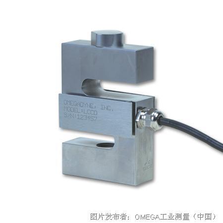 欧米茄LCCD和LCMCD系列环保称重传感器