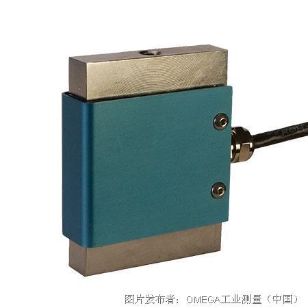 欧米茄LCCE系列小量程S形粱称重传感器