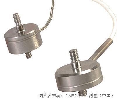 欧米茄,LCFL和LCMFL,微型张力或压缩称重传感器