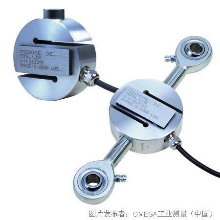 欧米茄LCR系列高精度S型称重传感器