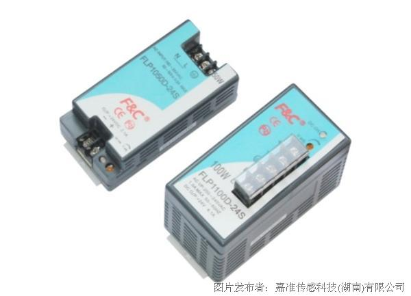F&C嘉准 FLP1100D-24S | 100W简易导轨式开关电源