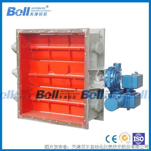 天津贝尔 工业用电动风门
