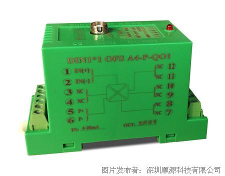 顺源 模拟信号光纤传输全隔离光端机