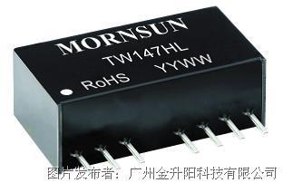金升陽 PWM信號輸入型兩線制調理模塊