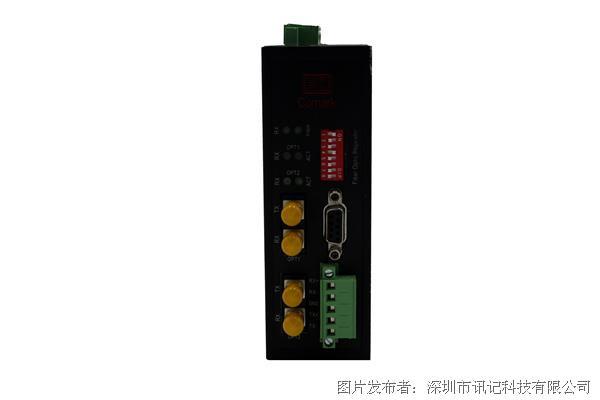 讯记串口RS232/422/485数据光电转换器