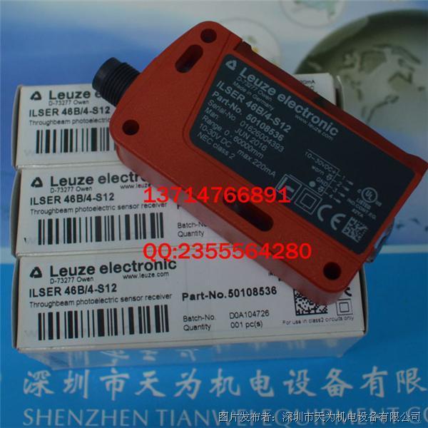 Leuze ILSER 46B/4-S12对射光电传感器