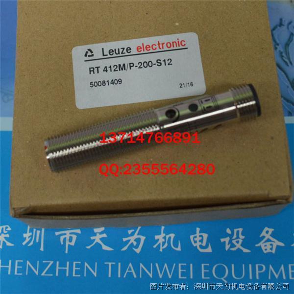 LEUZE RT 412M/P-200-S12 RT412系列增强型光电传感器