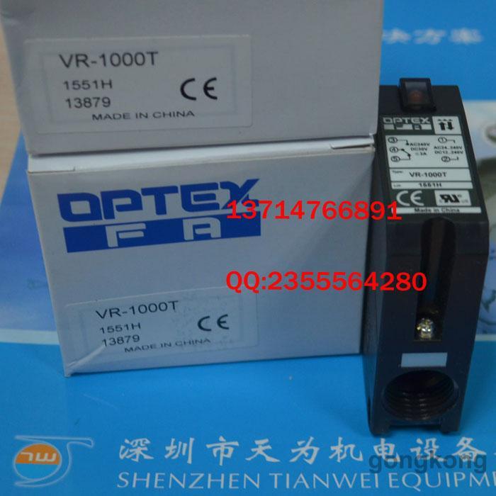 OPTEX V系列VR-1000T光电传感器