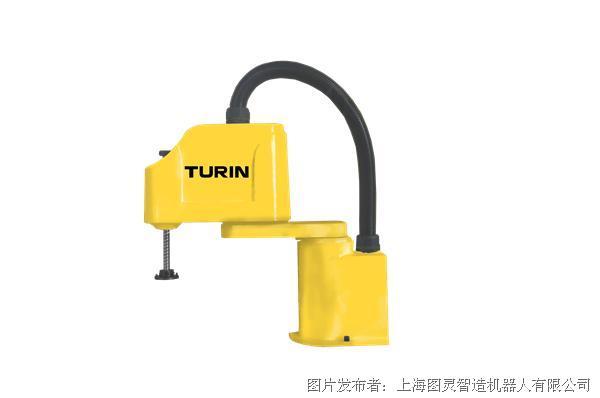 图灵机器人 TKS 030 工业机器人