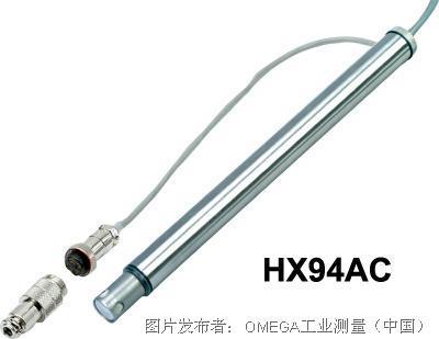 欧米茄HX94ACW温度变送器