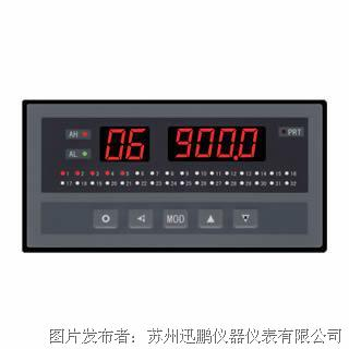 苏州迅鹏WPL-A08温度巡检仪