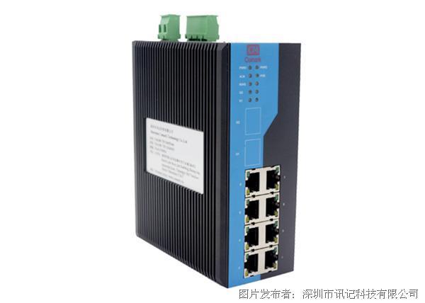 讯记 CK7080P 千兆环网10口工业POE交换机