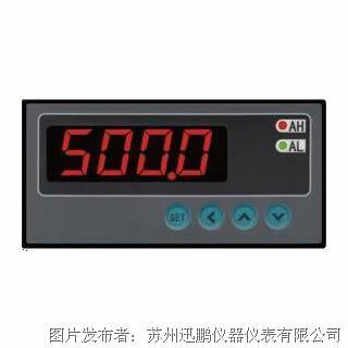 苏州迅鹏WPK6-F单通道数显表