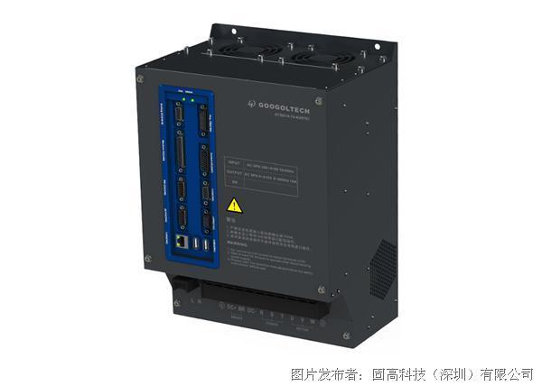 固高科技 GTSD14系列通用型智能伺服驱动器
