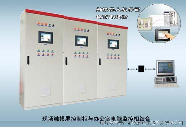 辉达工控 热处理车间加热设备集散控制系统