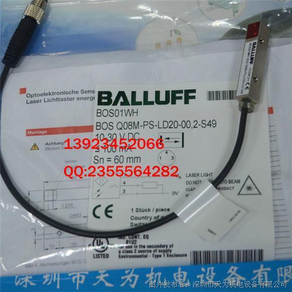 BALLUFF BOS01WH光电微型传感器