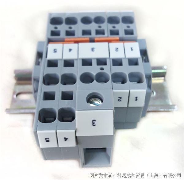 科尼威尔 螺钉弹片混合接线分流端子