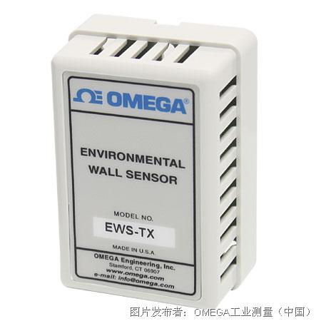 欧米茄 EWS系列壁装式温度传感器