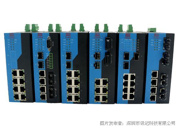 讯记CK6000系列8口网管型工业以太网交换机
