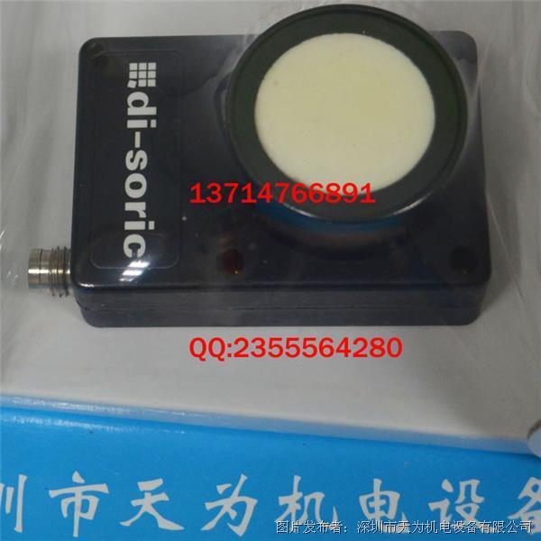 di-soric   US 60K2500AI-TSSL超声波传感器