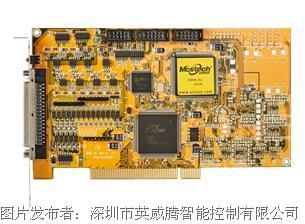 英威腾智能  MTC-400/401 运动控制卡