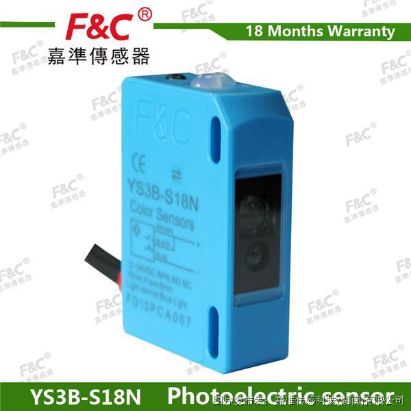 F&C嘉准 YS3B-S18N色标传感器
