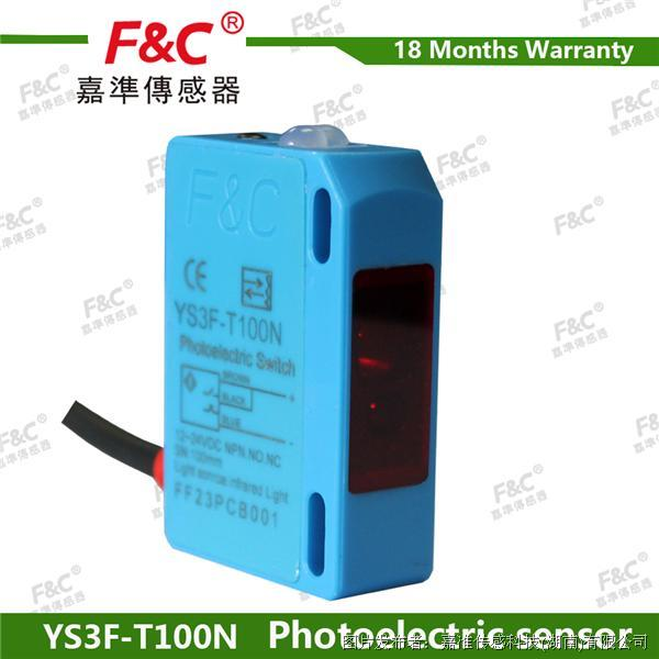 F&C嘉准 YS3F-T100N色标传感器