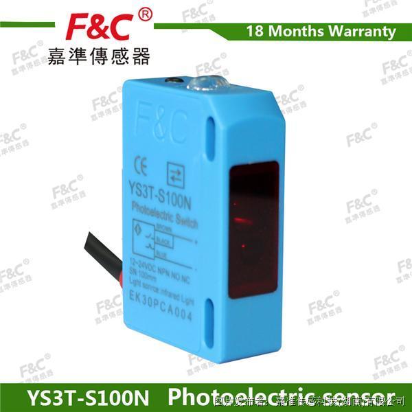 F&C嘉准 YS3T-S100N色标传感器