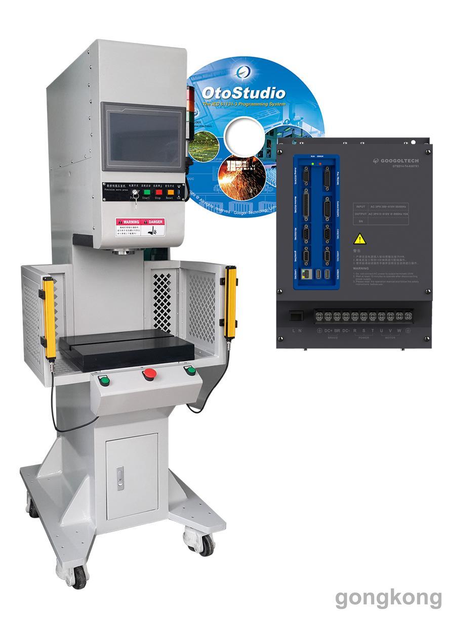 固高科技 智能压力设备开发平台