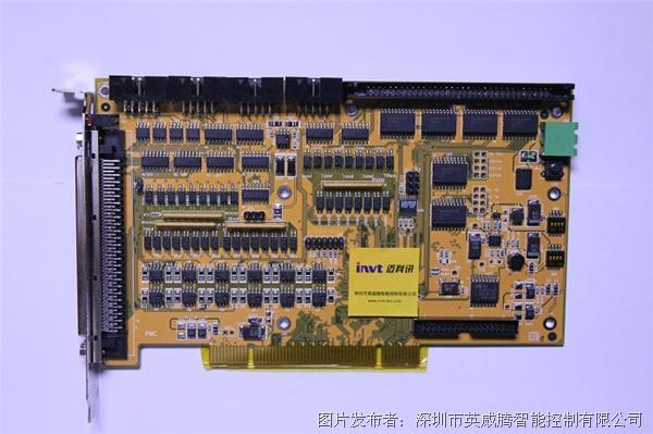 英威腾 PMC-81XX系列运动控制卡
