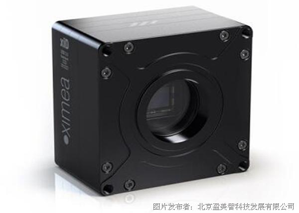 XIMEA xiD USB3.0 CCD系列相机