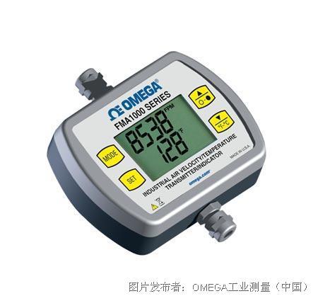欧米茄FMA1000系列工业用温度变送器