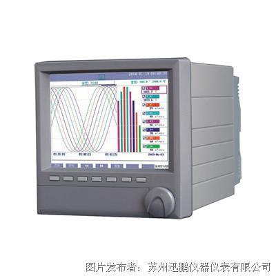 苏州迅鹏WPR80A智能热处理记录仪