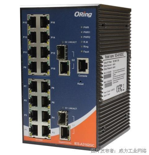 ORing IES-A3162GC 18口网管交换机