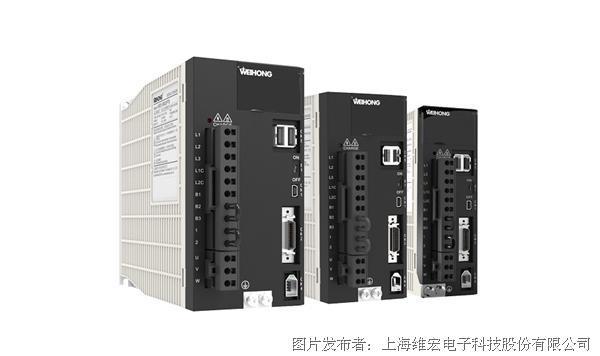维宏Mechatrolink-Ⅱ总线型伺服驱动器