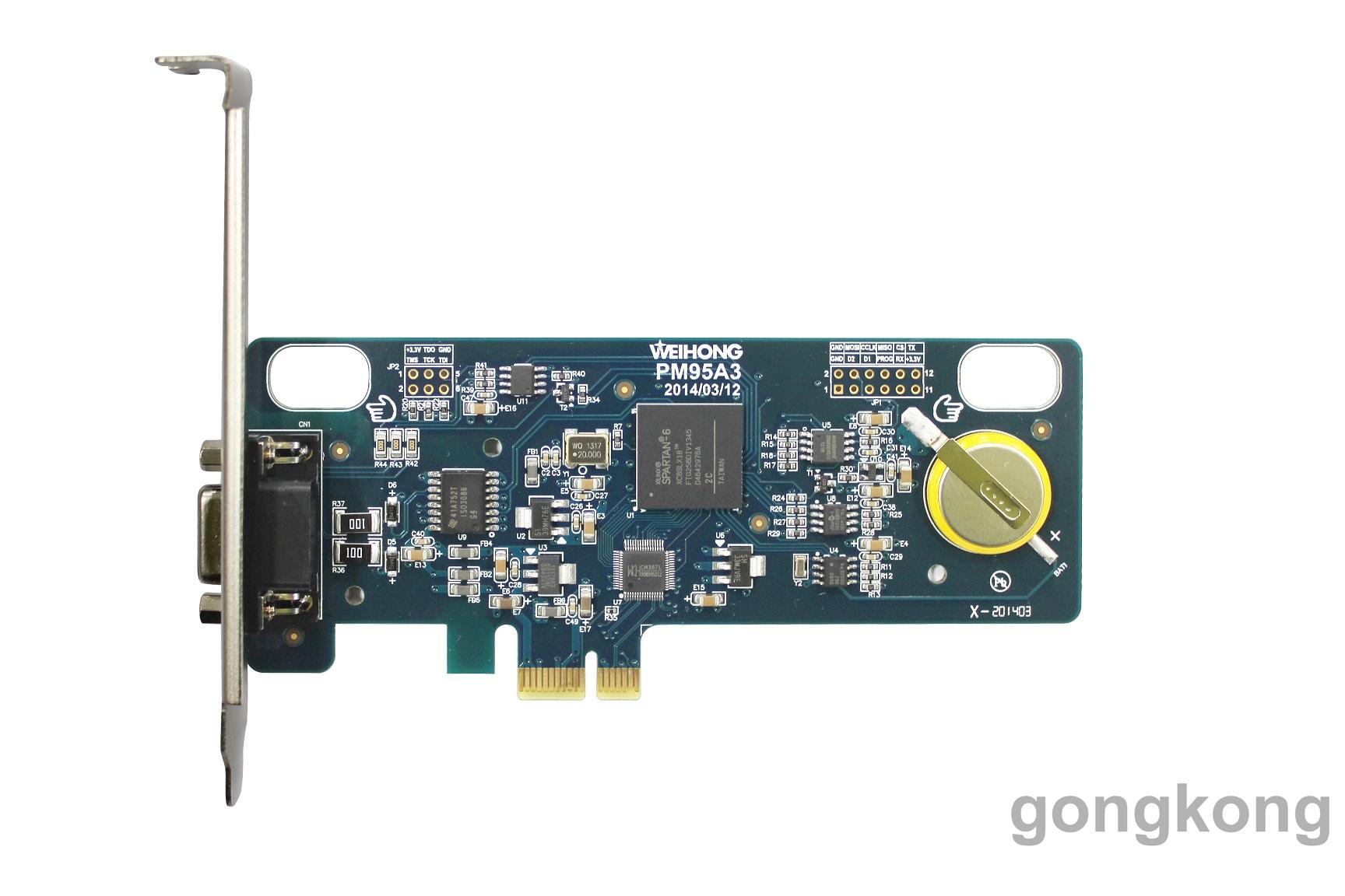 维宏电子PM53系列简易型运动控制卡