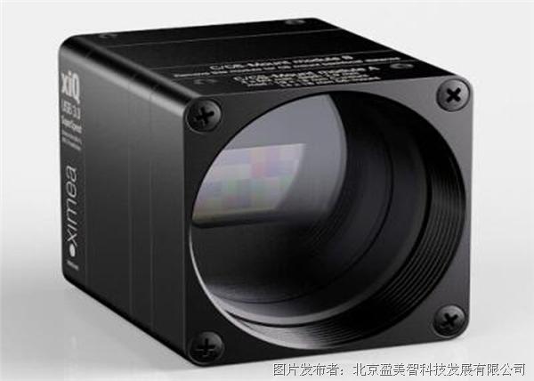 XIMEA hyperspectral xiSpec系列相机