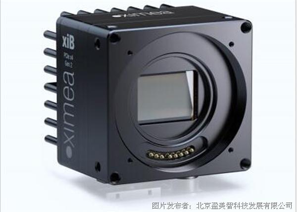 XIMEA XIB PCI Express系列相机