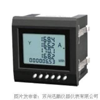苏州迅鹏SPZ630型三相电压表