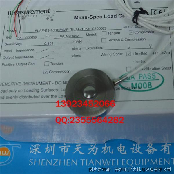 KYOWA LCX-A-ID小型压缩式载荷传感器