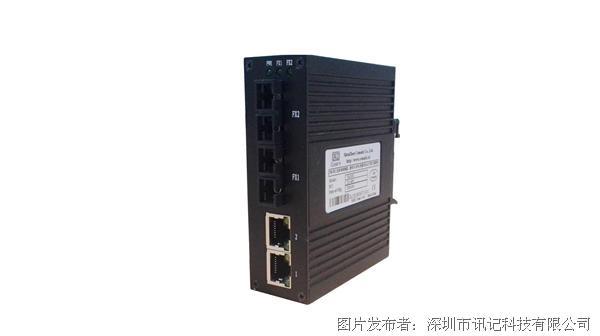讯记 百兆2光2电工业光电转换器 工业以太网交换机