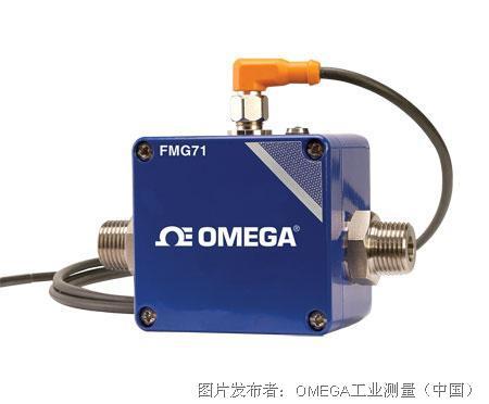 欧米茄FMG70系列感应式电磁流量传感器