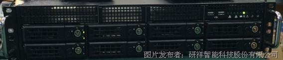 研祥 EIS-2103E工业服务器
