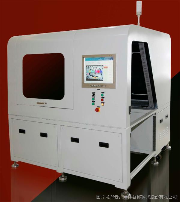 研祥 MVS-629F视觉检测设备