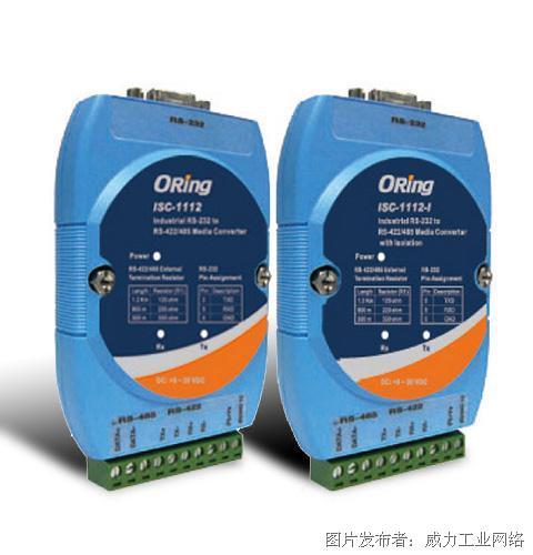 ORing ISC-1112 工业级串口转换器