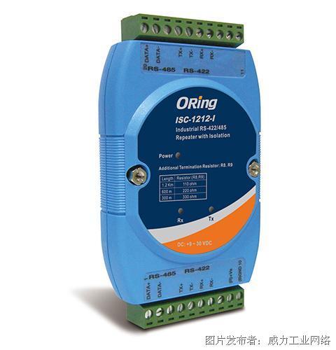 ORing ISC-1212-I 工业级串口中继器