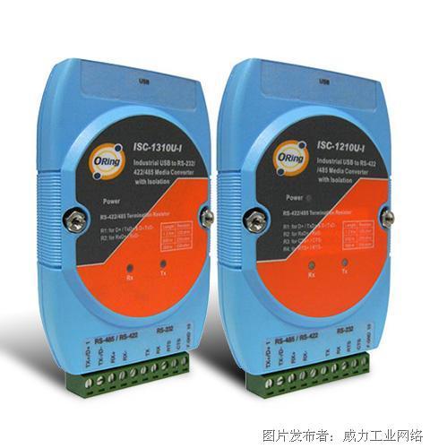 ORing ISC-1210U/ISC-1310U USB转串口转换器