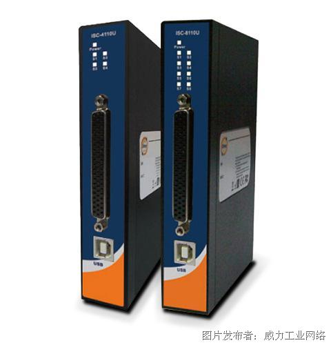 ORing ISC-4110U/ISC-8110U USB转串口转换器