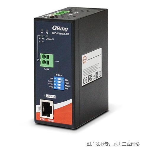 ORing IMC-V111ET-TB以太网延长器